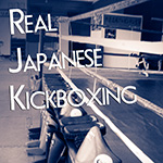 Poster 2013 - Real Japanese Kickboxing